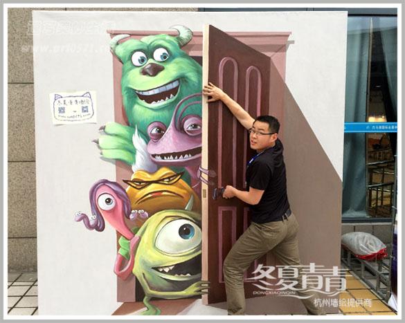 杭州动漫节3D立体画 杭州3D立体画 卡通3D立体画 怪物总动员3D画