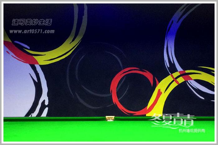 台球亭墙绘 杭州清迹墙绘 电影院彩绘